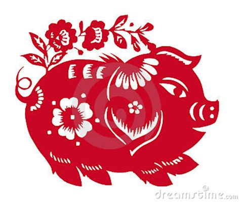 new year 2016 zodiac for pig 2017