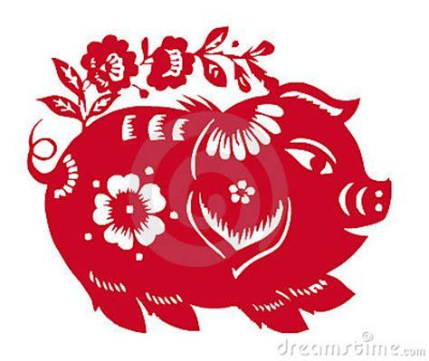 new year monkey pig 2017
