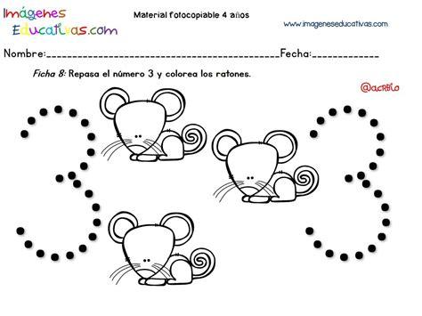 imagenes educativas para preescolar cuadernillo complementario para 4 a 241 os educaci 243 n