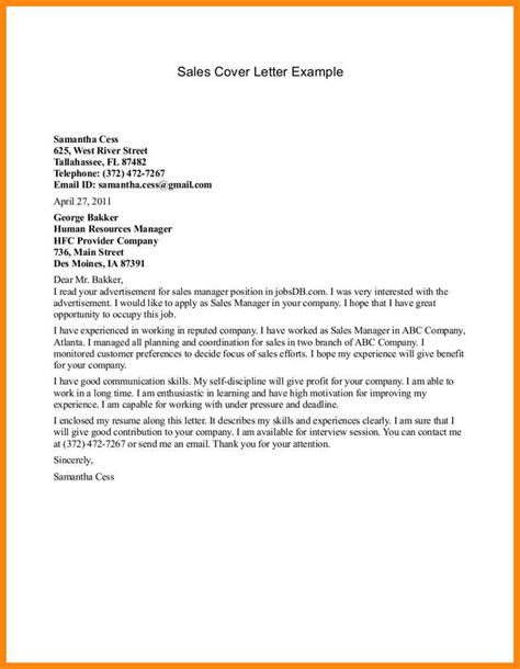Simple Cover Letter Sles For Resume by 9 Sales Cover Letter Reporter Resume