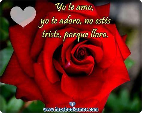 imagenes tarjetas rojas tarjetas de amor con rosas rojas postales de rosas rojas
