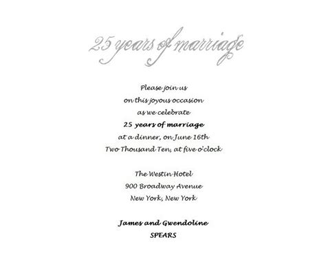 25th wedding anniversary invitations 4 wording free