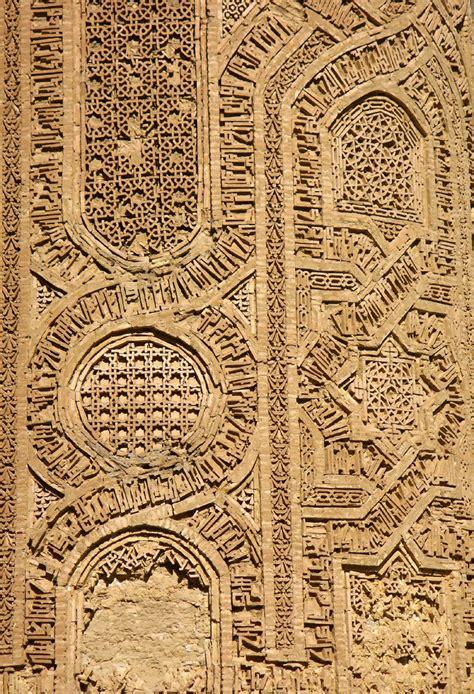 file jam afghan architecture brick decor ghor province jpg