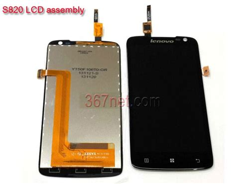 Flexibel Charger Lenovo A859 Ori lenovo lcd mobile phone lcd and accessories