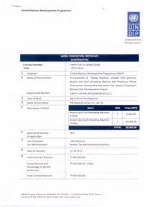 certificate of work completion free printable documents