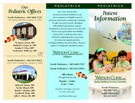 Information Brochure Exles Brickhost E2c5f985bc37 Free Pediatric Brochure Templates