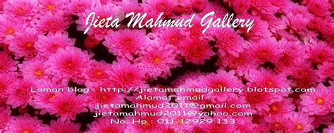 Rani Kone Henna Rk 77 1 jieta mahmud gallery rani kone henna