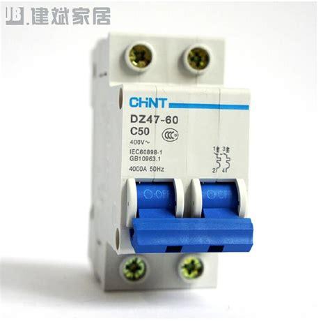 Mcb Type Dz47 60 2p Chint mcb chnt chint breaker miniature circuit breaker dz47 60