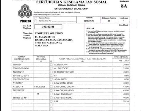 borang 8a socso with expresspay handling payroll is no longer a nightmare