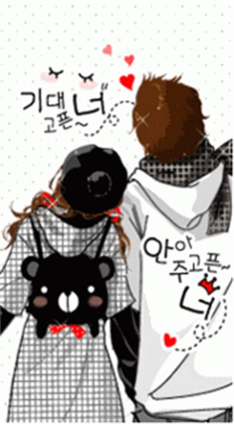 wallpaper animasi couple korea gambar kartun korea sweet korean cartoon planet cinta