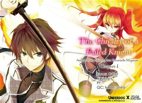 anime war sub indo rakudai kishi no cavalry bd episode 1 12 end sub indo