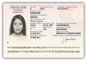 thai passport bio data page brian stephen portfolio