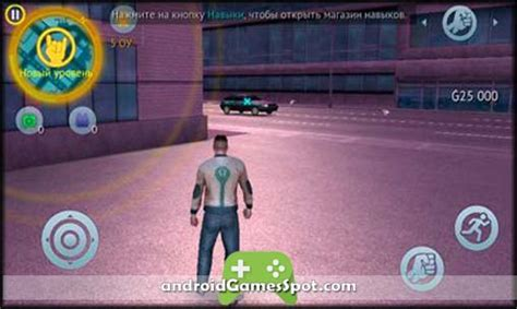 gangstar vegas full version apk download gangstar vegas apk free download latest version