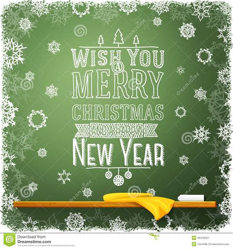 wish you a happy new year wish you merry and a happy new year stock image