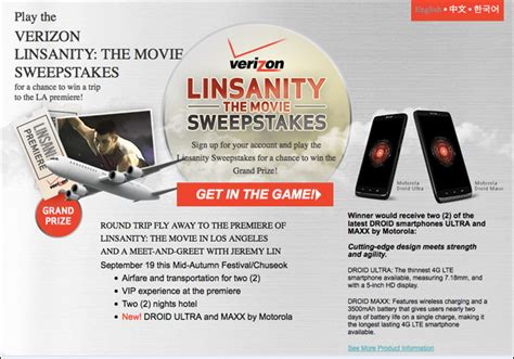 Verizon Sweepstakes Winner - play the verizon linsanity the movie sweepstakes