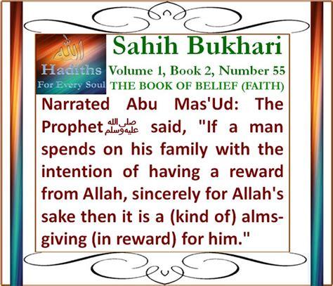 ellie s faith of volume 1 books 17 best images about hadiths sahih bukhari on