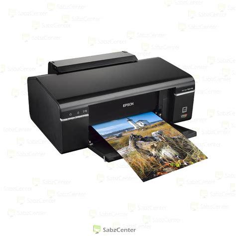 Printer Epson Photo