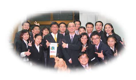 Ntnu Mba Taiwan by Mba的訓練
