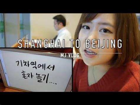 ficha tecnica del beijing bj   ensamblado en