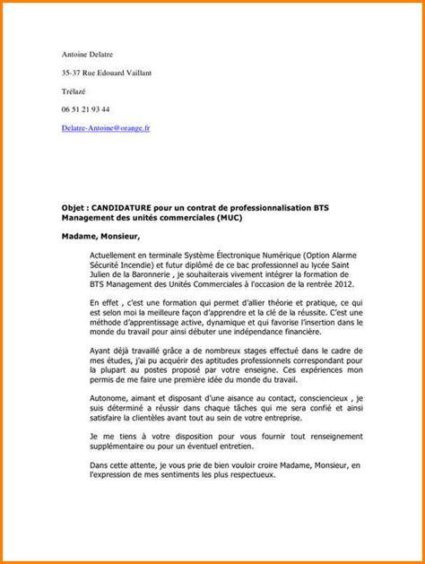 Lettre De Motivation Ecole Banque Bts 7 Lettre De Motivation Pour Bts Muc Format Lettre