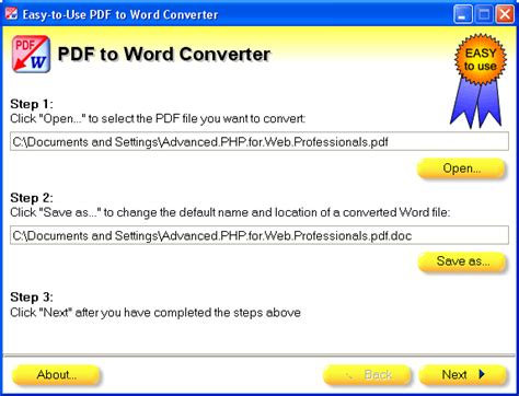 convert pdf to word simple easy to use pdf to word converter 2012 on filecart