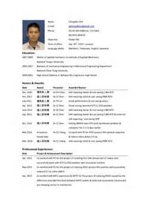 resume objective tips worksheet printables site