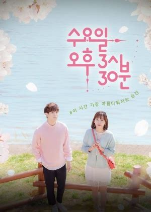 dramacool weightlifting fairy list all drama with character w at dramacool list drama