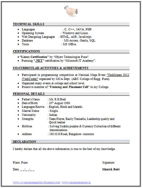 Supervisor Resume Examples by Over 10000 Cv And Resume Samples With Free Download 100