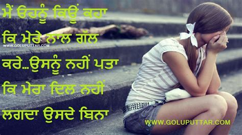love pic punjabi broken heart pictures in punjabi impremedia net