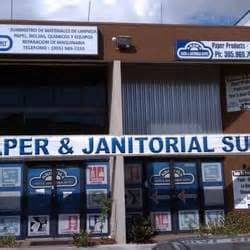 Aroma Ls Wholesale by Aroma Paper Janitorial Supply Wholesale Stores 19350