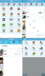 theme line android super junior download tema line untuk android dan ios dabo ribo