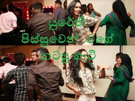 Download Shanudri Priyasad Xxx Xxx Mp4 3gp Sex Videos