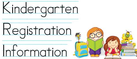 kindergarten registration information walter elementary school