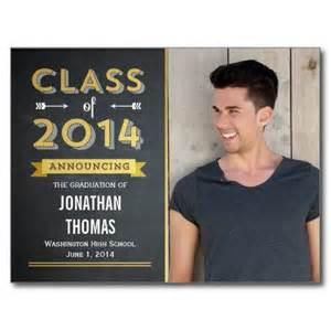 chalkboard shine graduation announcement