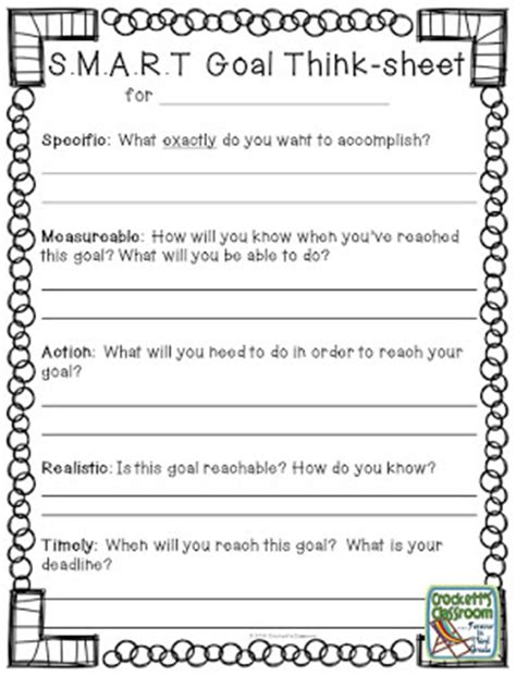 printable reading goal sheets s m a r t goal think sheet to help students set goals for