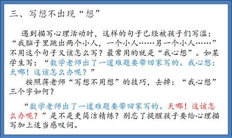 thesis mandarin translation chinese essay sle