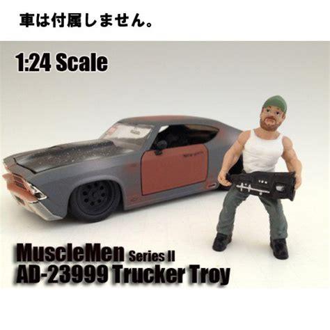 American Diorama Ad 24033 1 24 Officer Iii 楽天市場 1 18 american diorama musclemenシリーズ trucker troy 修理工