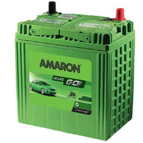 Amaron FL 0BH40B20L