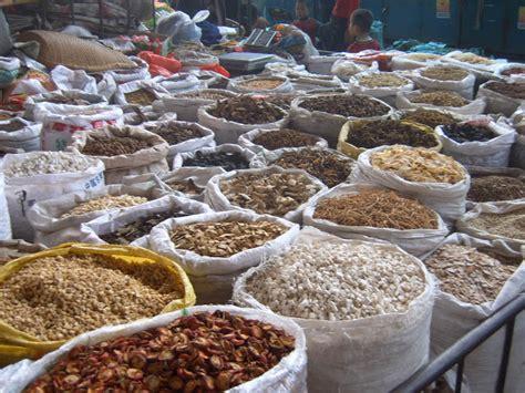 Obat Tradisional Katarak Ringan produk kesehatan murah