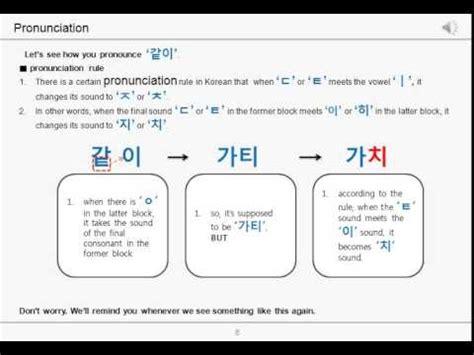 basic sentence pattern korean learn korean lesson 4 add elements to basic sentence