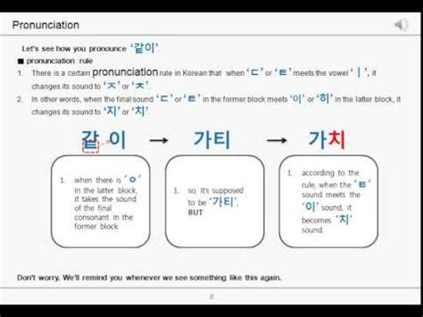sentence pattern korean learn korean lesson 4 add elements to basic sentence
