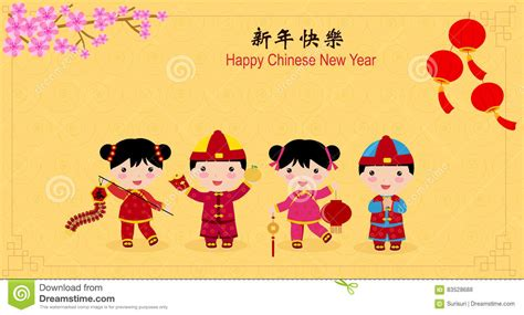 chinese new year greetings children stock illustration