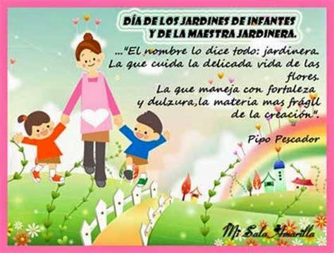 soluciones para las maestras jardineras imagenes para el 25 de mayo mi sala amarilla mensaje para las maestras jardineras en