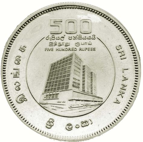 Five Hundred Pieces 500 roupies banque centrale sri lanka numista