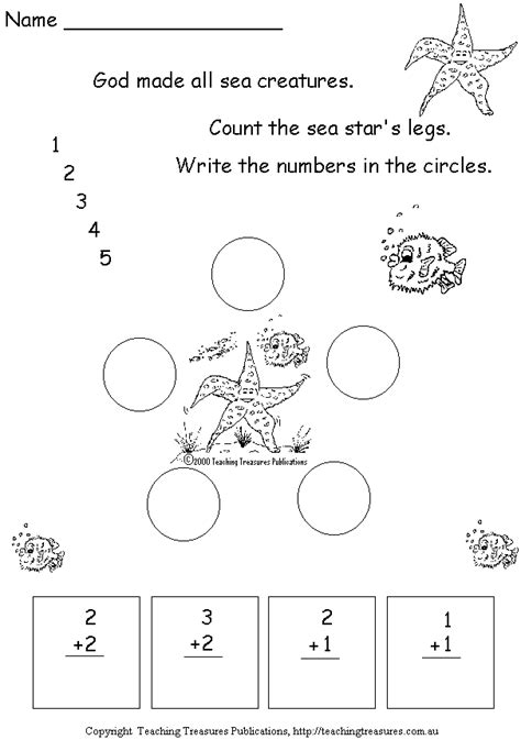 Free Sunday School Worksheets by Sunday School Printables Images