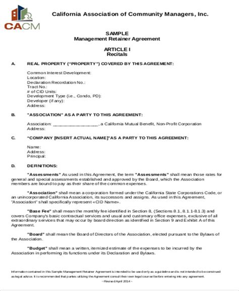 sle retainer agreement printable remodeling agreement