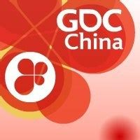 gamasutra s gdc 2018 live event coverage gamasutra registration is now open for gdc china 2015 in