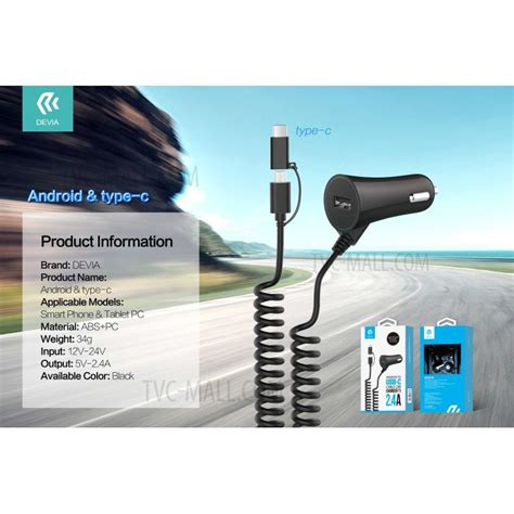 Hoco Z2 Usb Car Charger 1 Port 1 5a Murah devia t1 5v 2 4a usb port car charger with extendable
