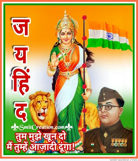 jai chandra layout khagaria video download you give me your blood and i will give you independence