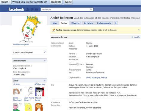 fb id need a new facebook account myideasbedroom com